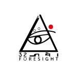 Foresight (1)