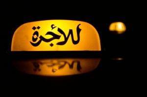 Arabic-Taxi